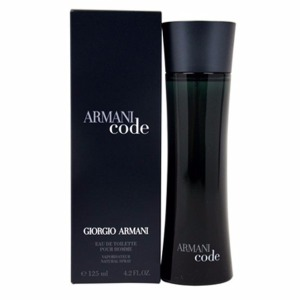 perfume-armani-code-masculino-125ml-giorgio-armani-original-387411-mlb20562889900_012016-f
